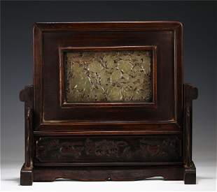 A CHINESE CARVED HARDWOOD TABLE SCREEN WITH JADE
