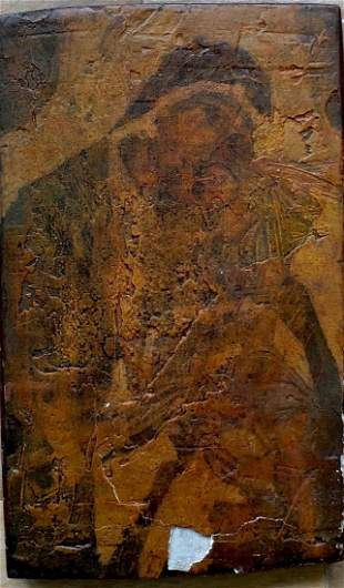 "15th-16th Century Skopje, Macedonia ""Pelagon"" Icon"