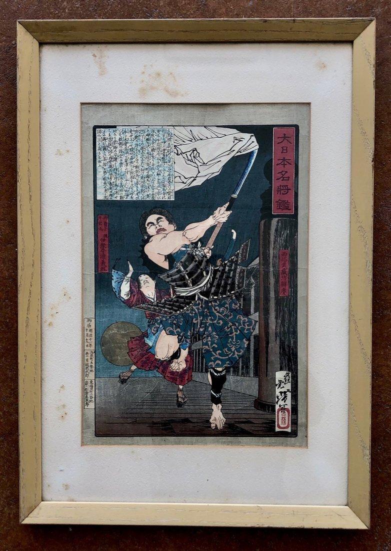 TSUKIOKA YOSHITOSHI (1839-1892, Japan) Woodblock - 2