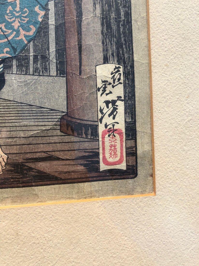 TSUKIOKA YOSHITOSHI (1839-1892, Japan) Woodblock - 4
