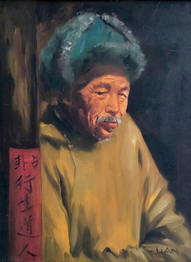 CHANG CHAN (20th Century, Chinese)  Portrait