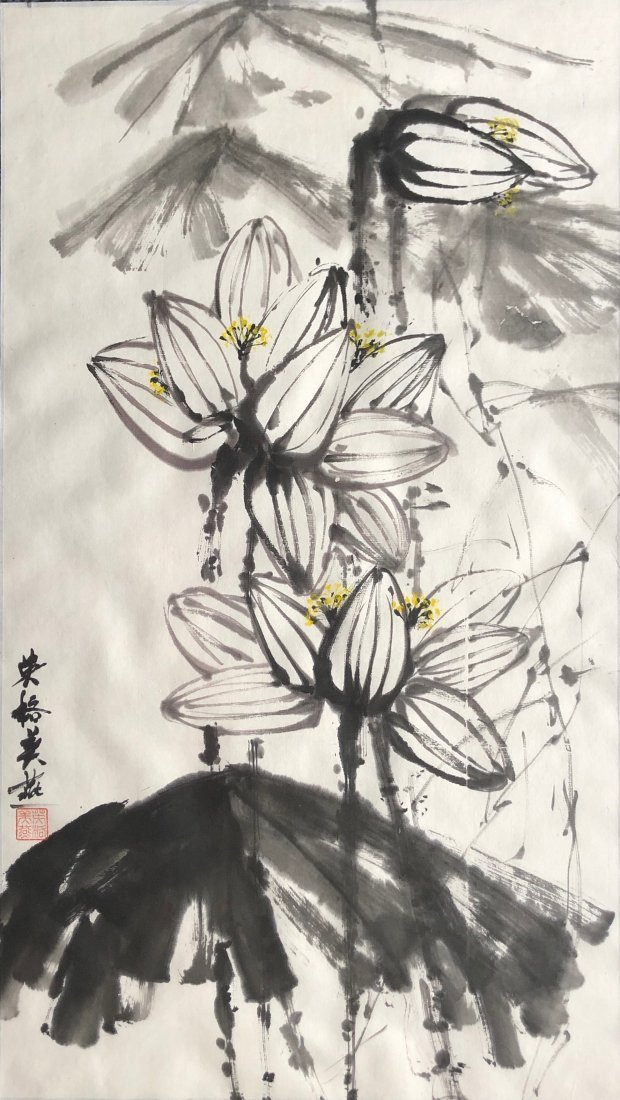 Modernist Chinese Watercolor Of Flowers, Signed