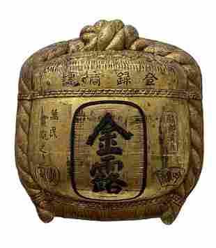 Antique Oriental Decorative Wood Plaque