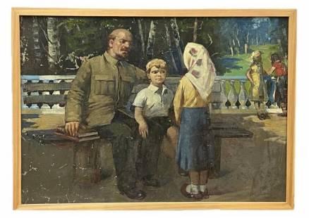 Soviet Realism, Lenin & Kids In Park