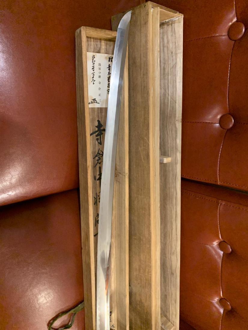 RARE WW2 JAPANESE SAMURAI KATANA PRESENTATION SWORD - 2
