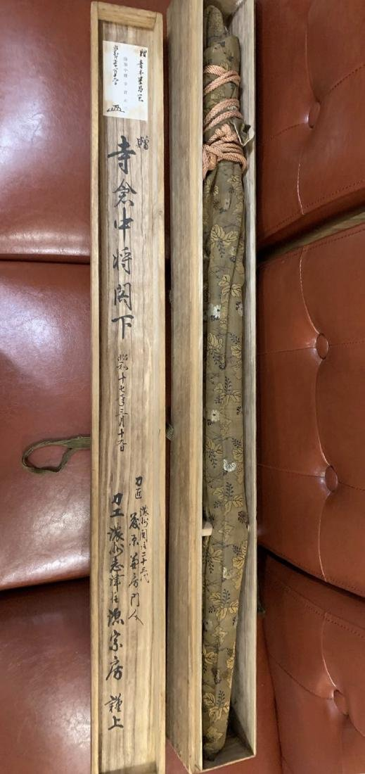 RARE WW2 JAPANESE SAMURAI KATANA PRESENTATION SWORD - 3