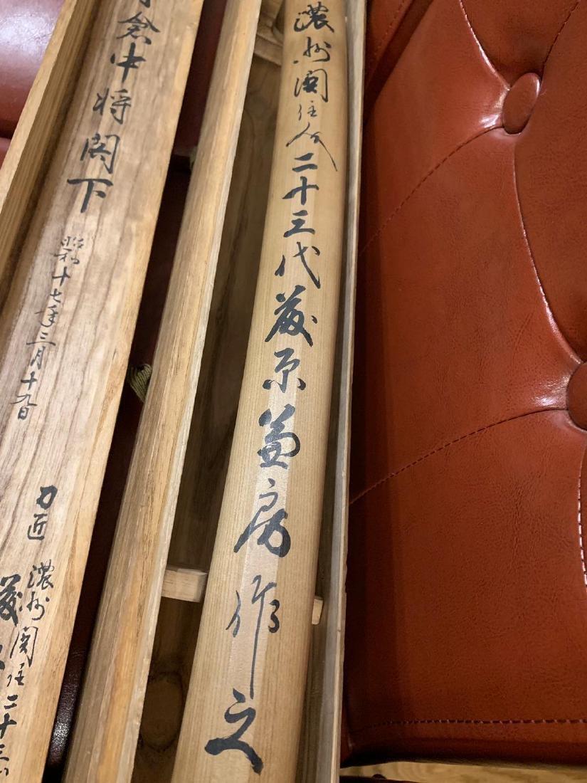 RARE WW2 JAPANESE SAMURAI KATANA PRESENTATION SWORD - 5