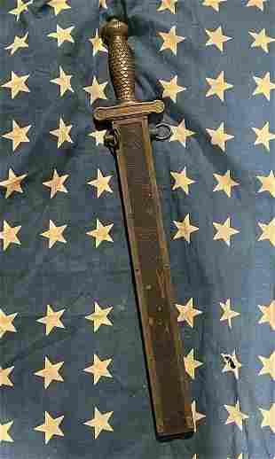VERY RARE CIVIL WAR CONFEDERATE ARTILLERY SHORT SWORD