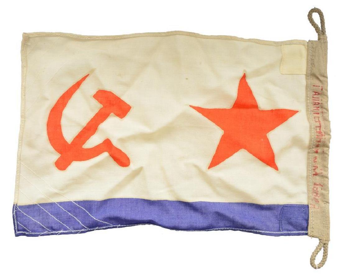 WWII RUSSIAN FLAG & RUSSIAN BUDENOVKA CAP. - 4