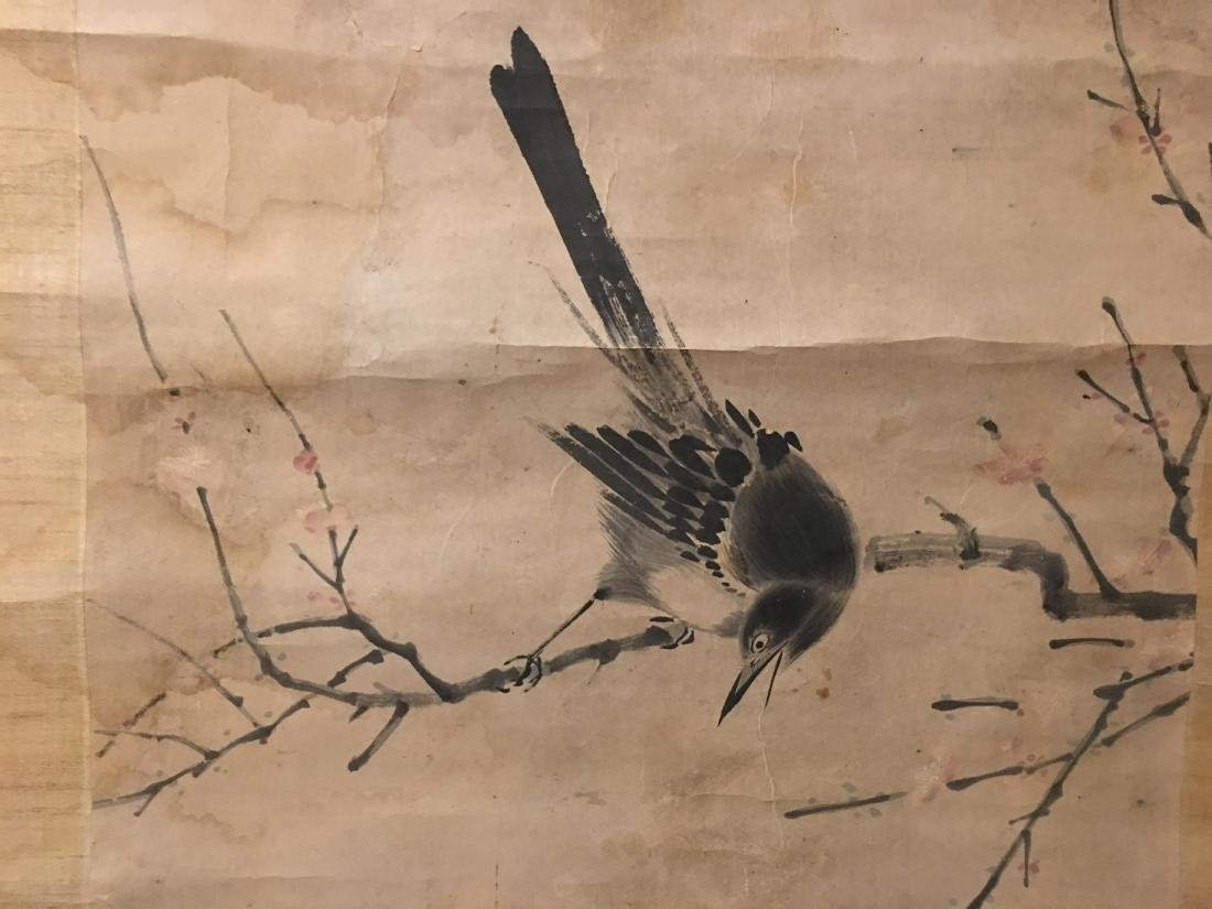 19th C. ink and colour on paper; signed Wang Wu