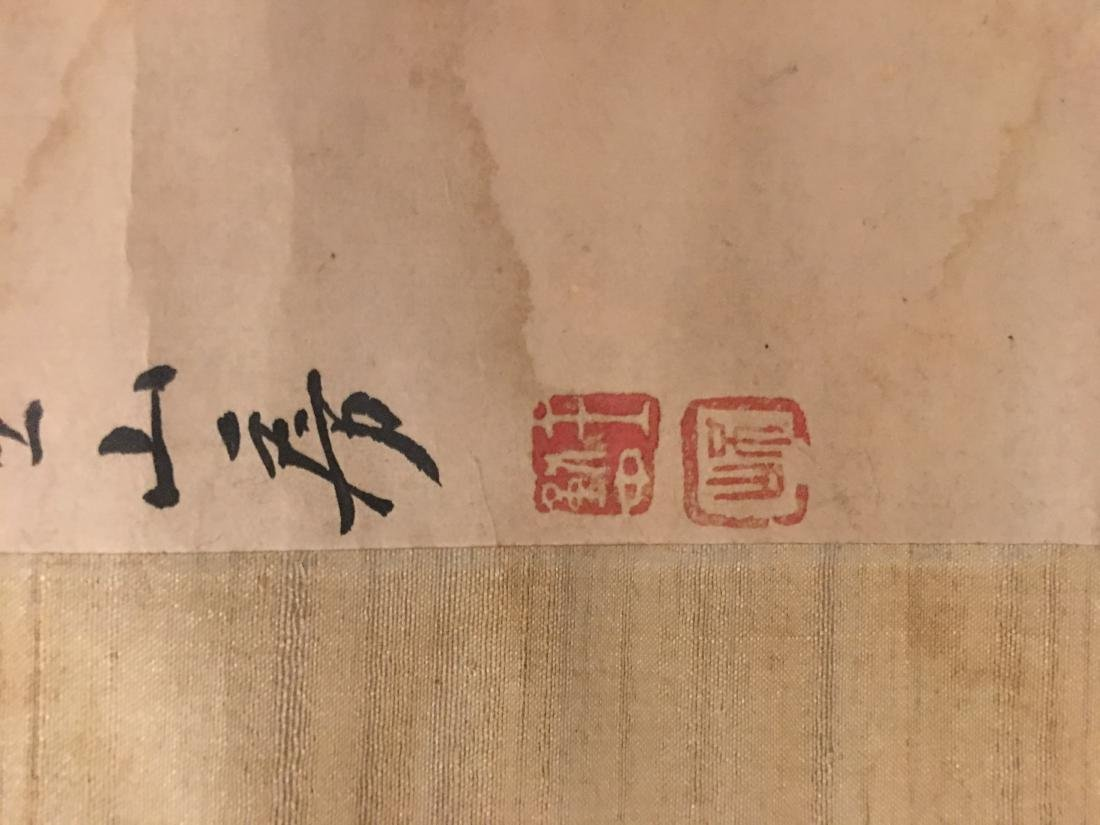 19th C. ink and colour on paper; signed Wang Wu - 4