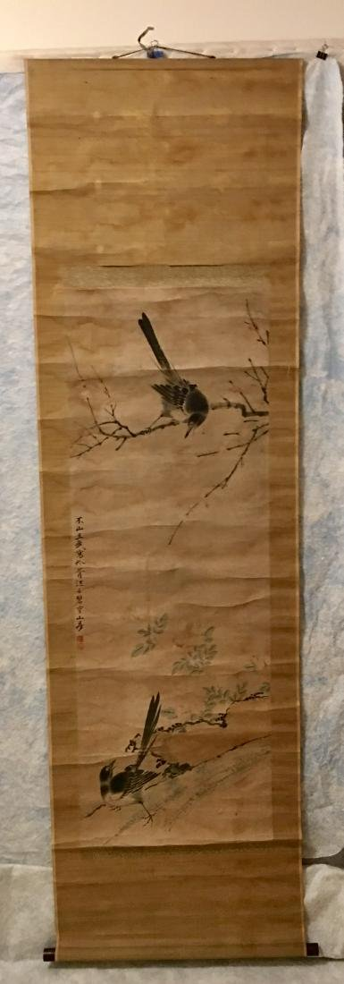 19th C. ink and colour on paper; signed Wang Wu - 5