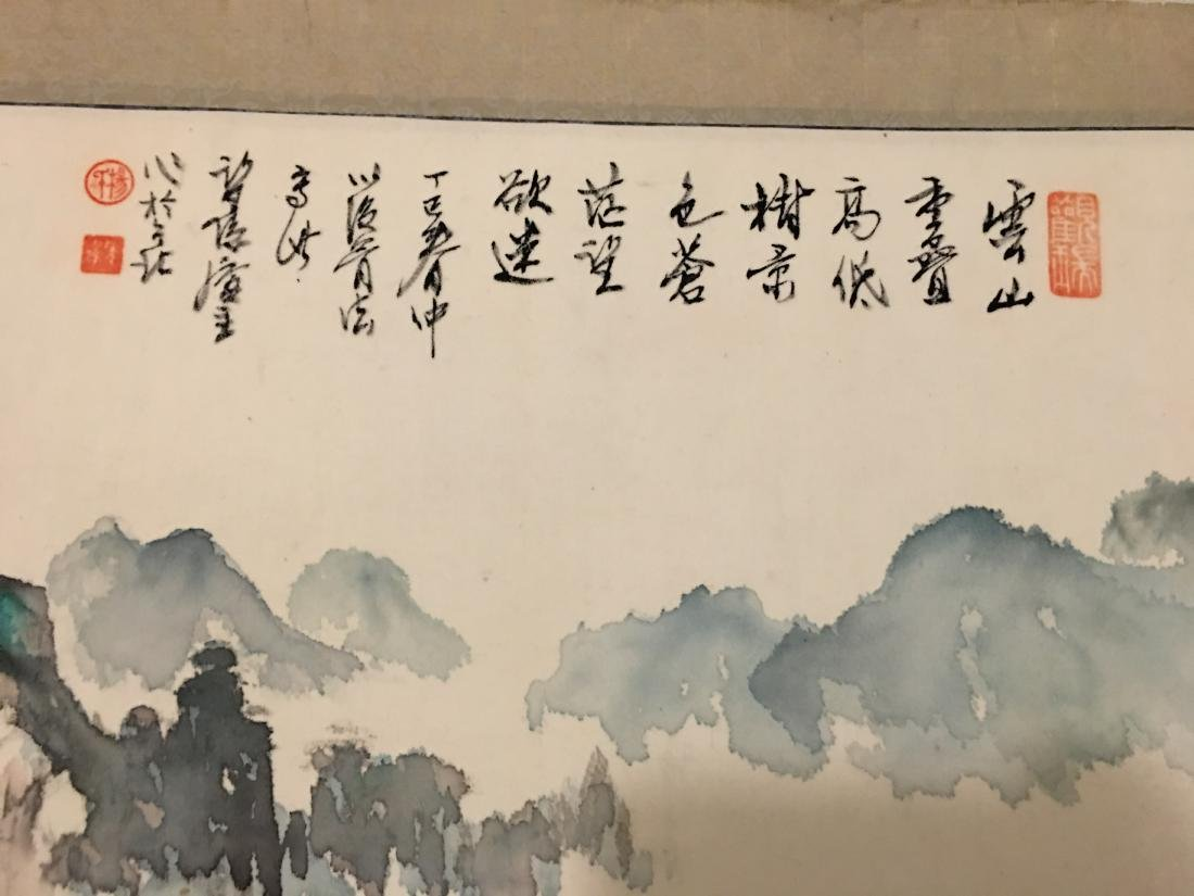 Ink and colour on paper; signed Yang Nian-Yao - 3