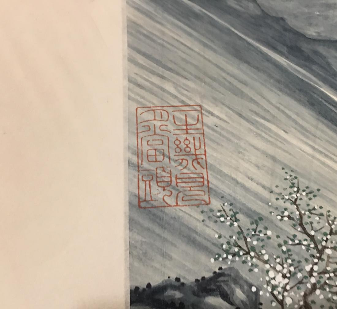 Ink and colour on paper; signed Tao Leng-Yun - 4