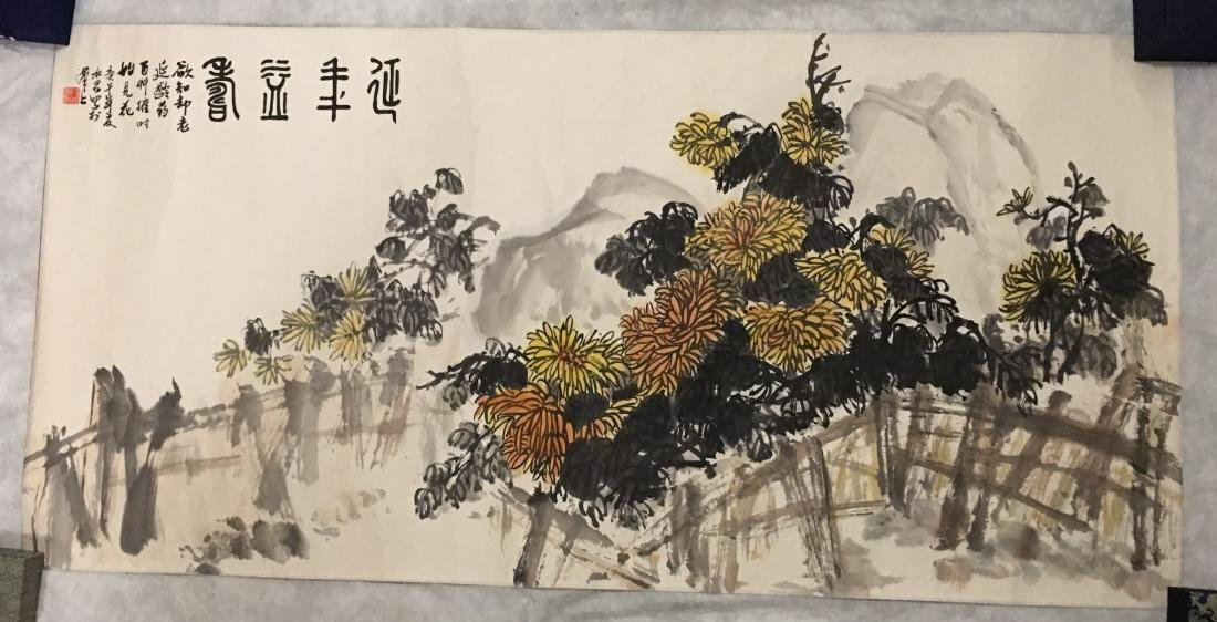 Ink and colour on paper; signed Tang Wan-Qing