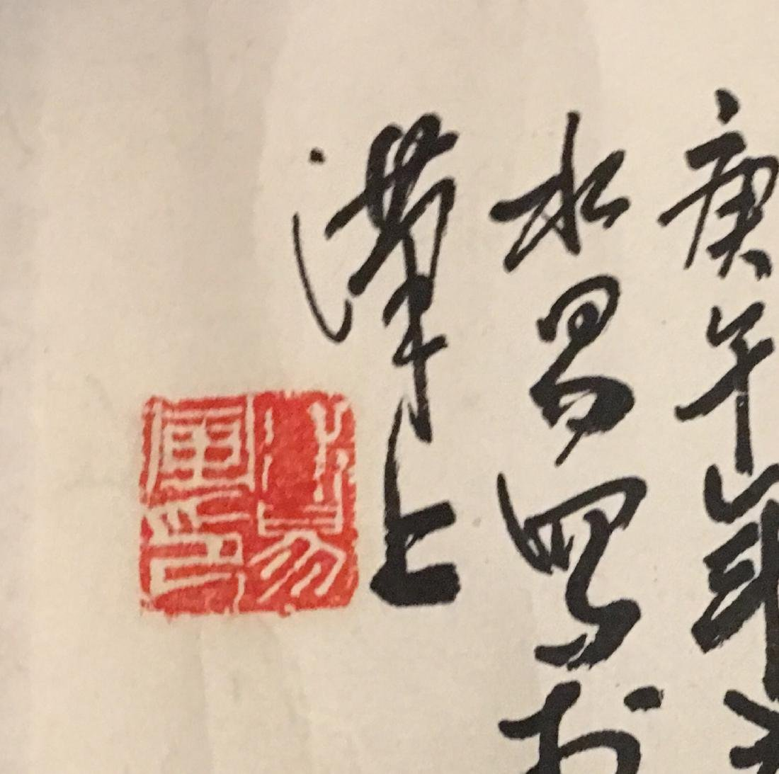 Ink and colour on paper; signed Tang Wan-Qing - 5