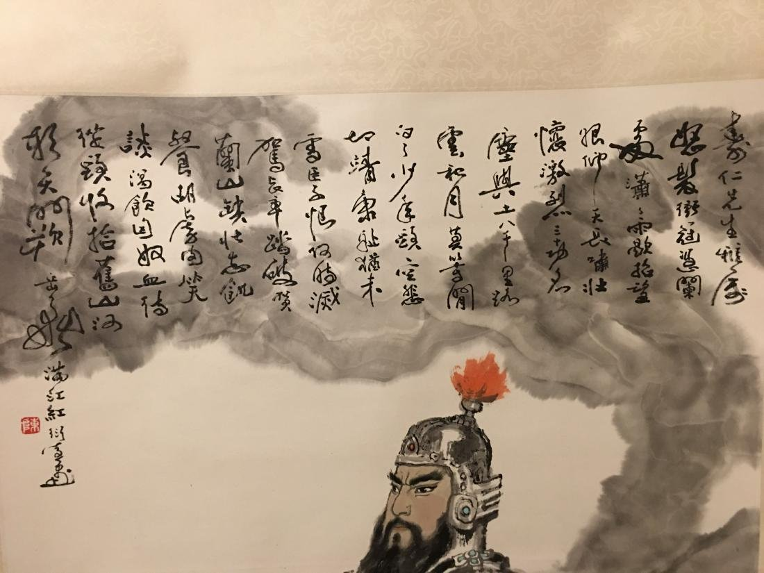 Ink and colour on paper of knight; signed Chen Yan-Ning - 3