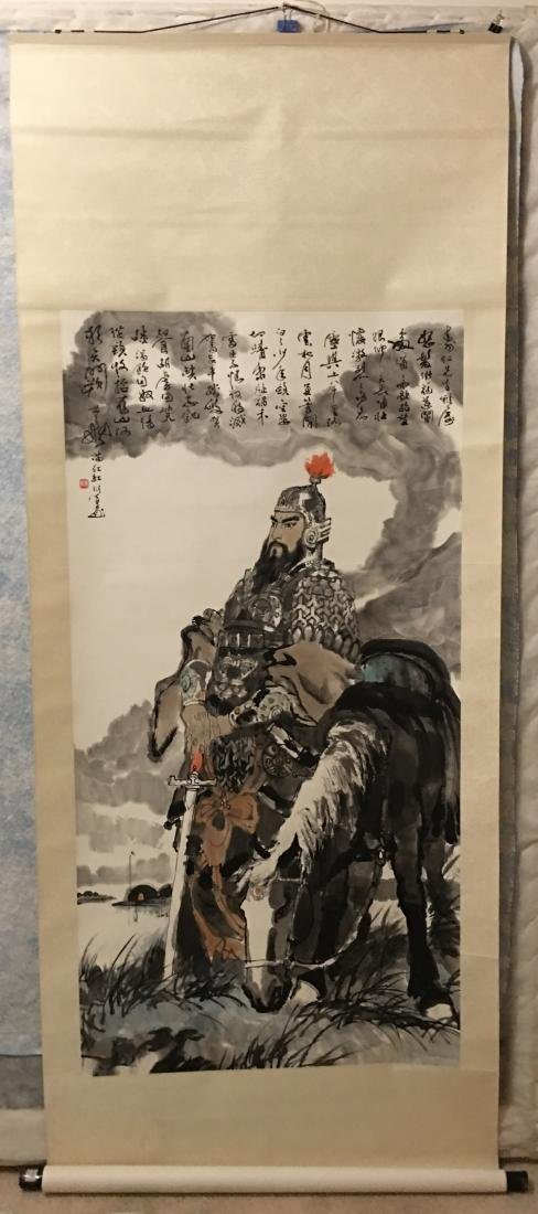 Ink and colour on paper of knight; signed Chen Yan-Ning - 5
