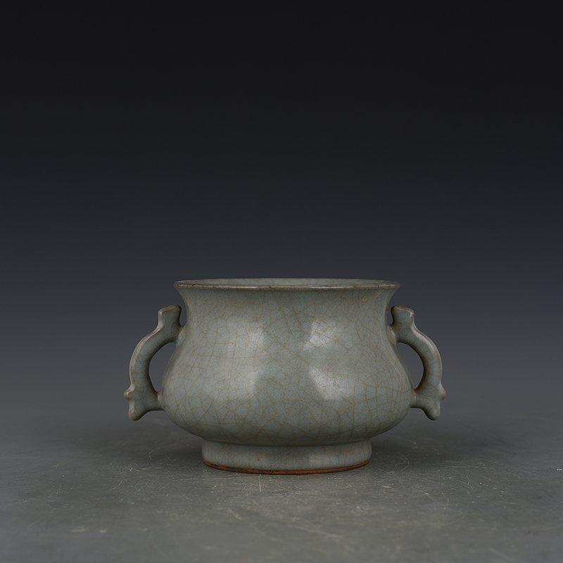Chinese Song Dynasty Porcelain Incense Burner