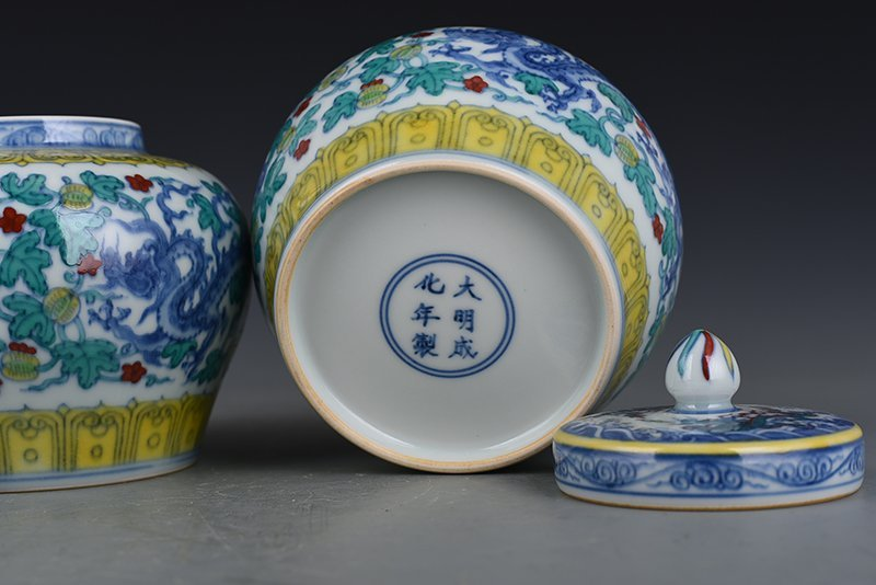 Chinese Ming Dynasty Period Porcelain Pot - 10