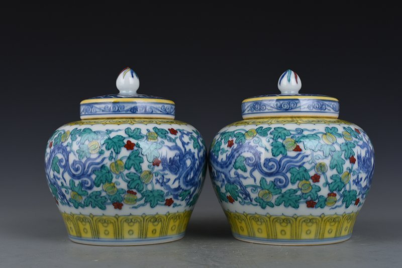 Chinese Ming Dynasty Period Porcelain Pot - 2