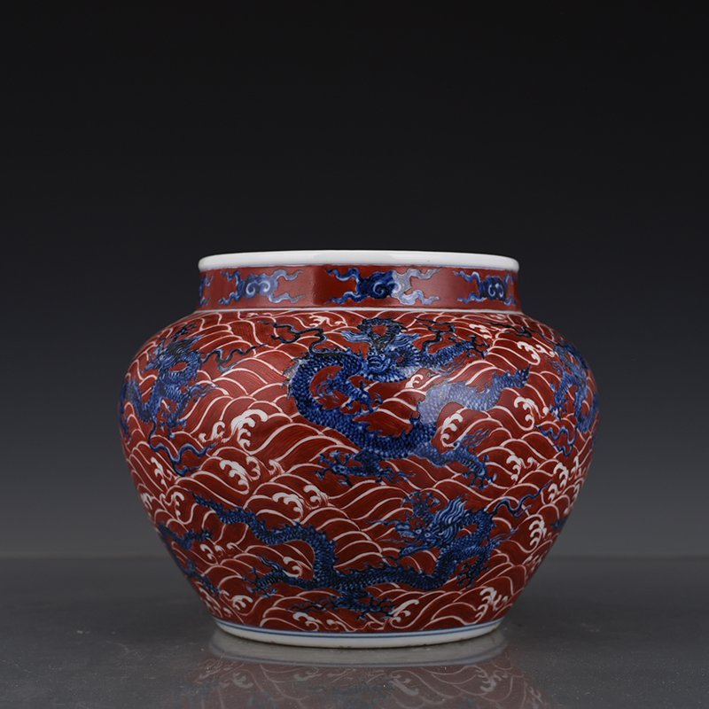 Chinese Ming Dynasty Period Porcelain Jar - 10