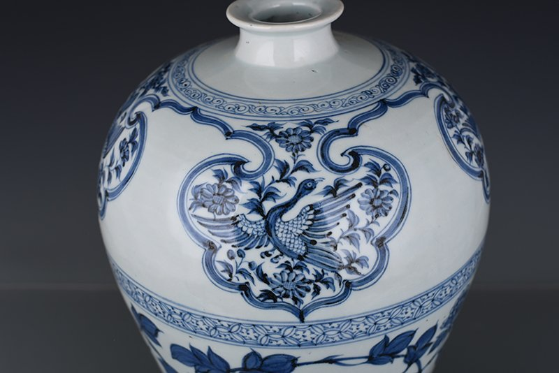 Chinese Yuan Dynasty Period Porcelain Vase - 6
