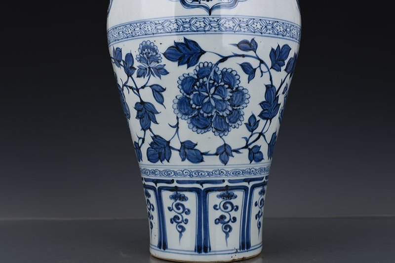 Chinese Yuan Dynasty Period Porcelain Vase - 7