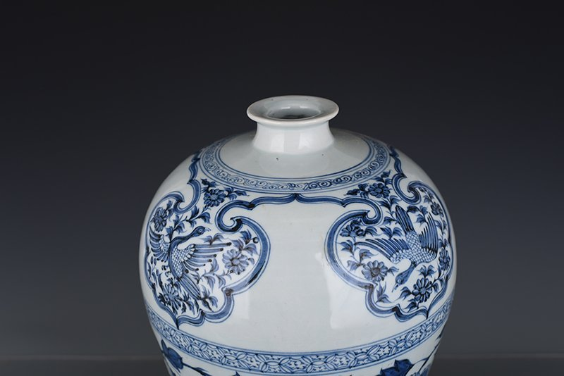 Chinese Yuan Dynasty Period Porcelain Vase - 8