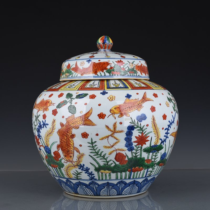Chinese Ming Dynasty Period Porcelain Jar