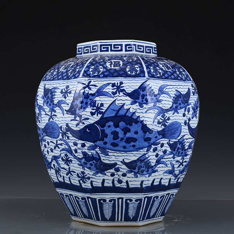 Chinese Ming  Dynasty Period Porcelain Vase