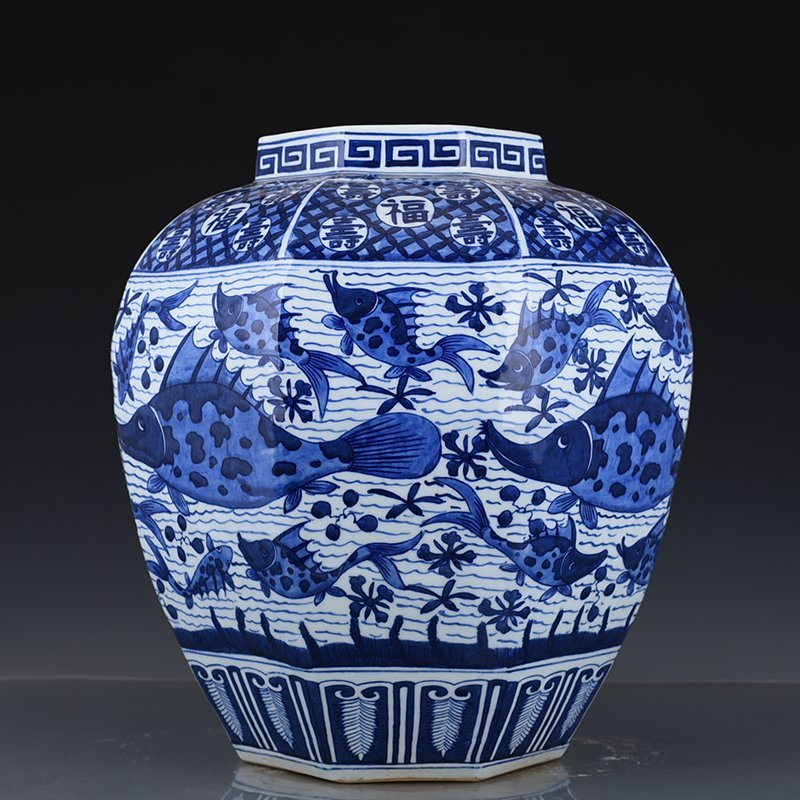 Chinese Ming  Dynasty Period Porcelain Vase - 4