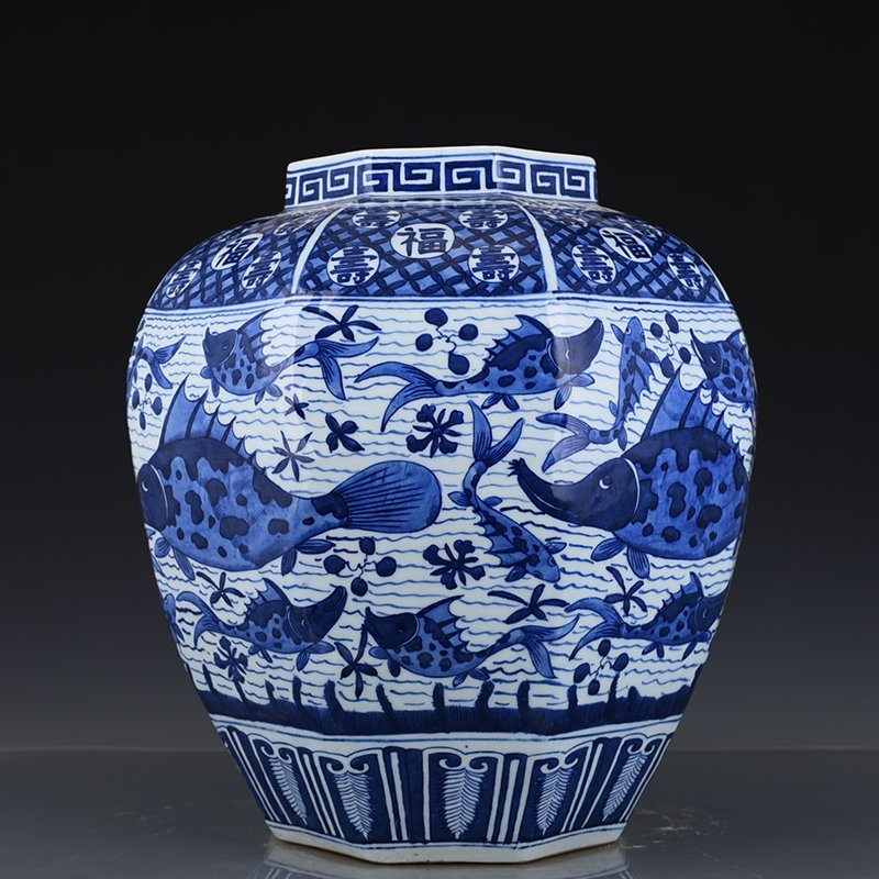 Chinese Ming  Dynasty Period Porcelain Vase - 5