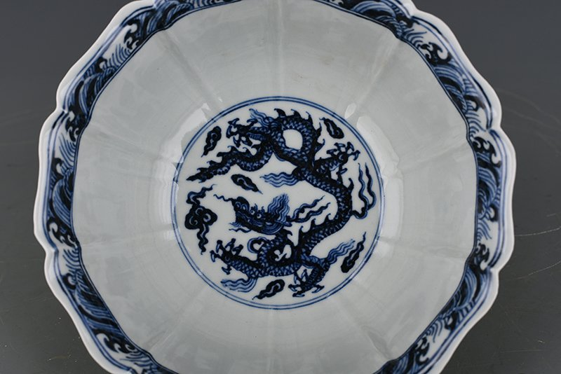 China Ming Dynasty Blue and White Porcelain Bowl - 2