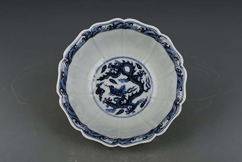 China Ming Dynasty Blue and White Porcelain Bowl - 3