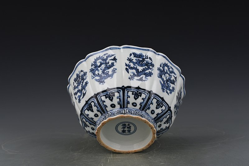 China Ming Dynasty Blue and White Porcelain Bowl - 7