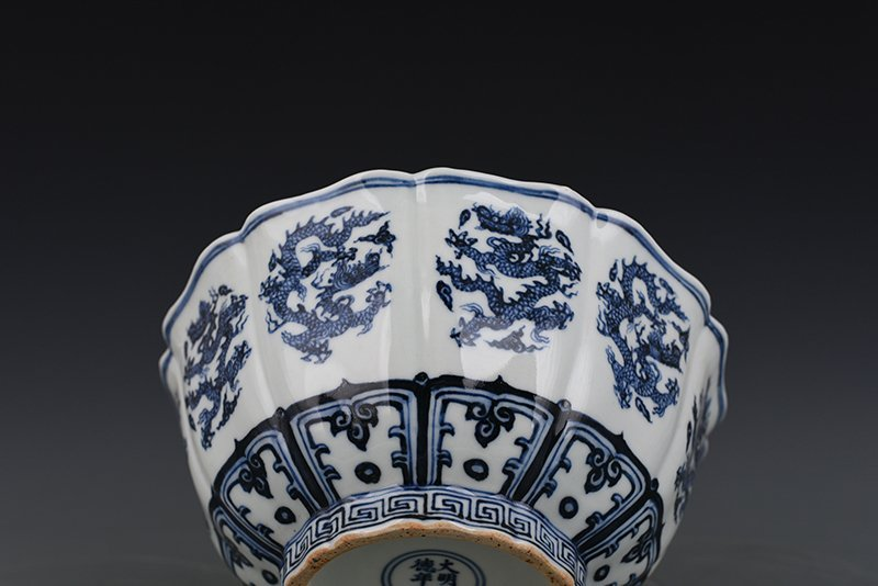 China Ming Dynasty Blue and White Porcelain Bowl - 8