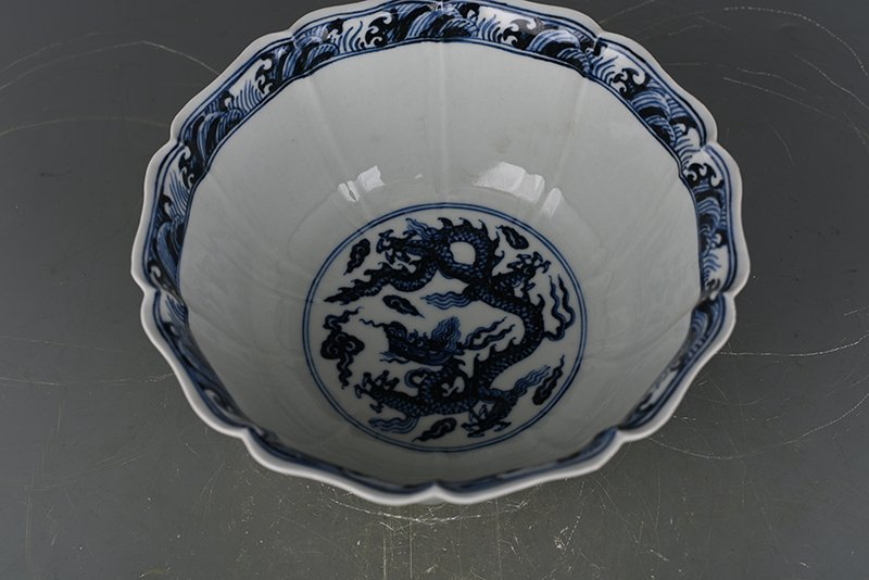 China Ming Dynasty Blue and White Porcelain Bowl - 9