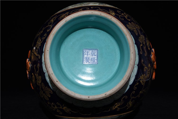 Chinese Old Period Porcelain Vase - 9