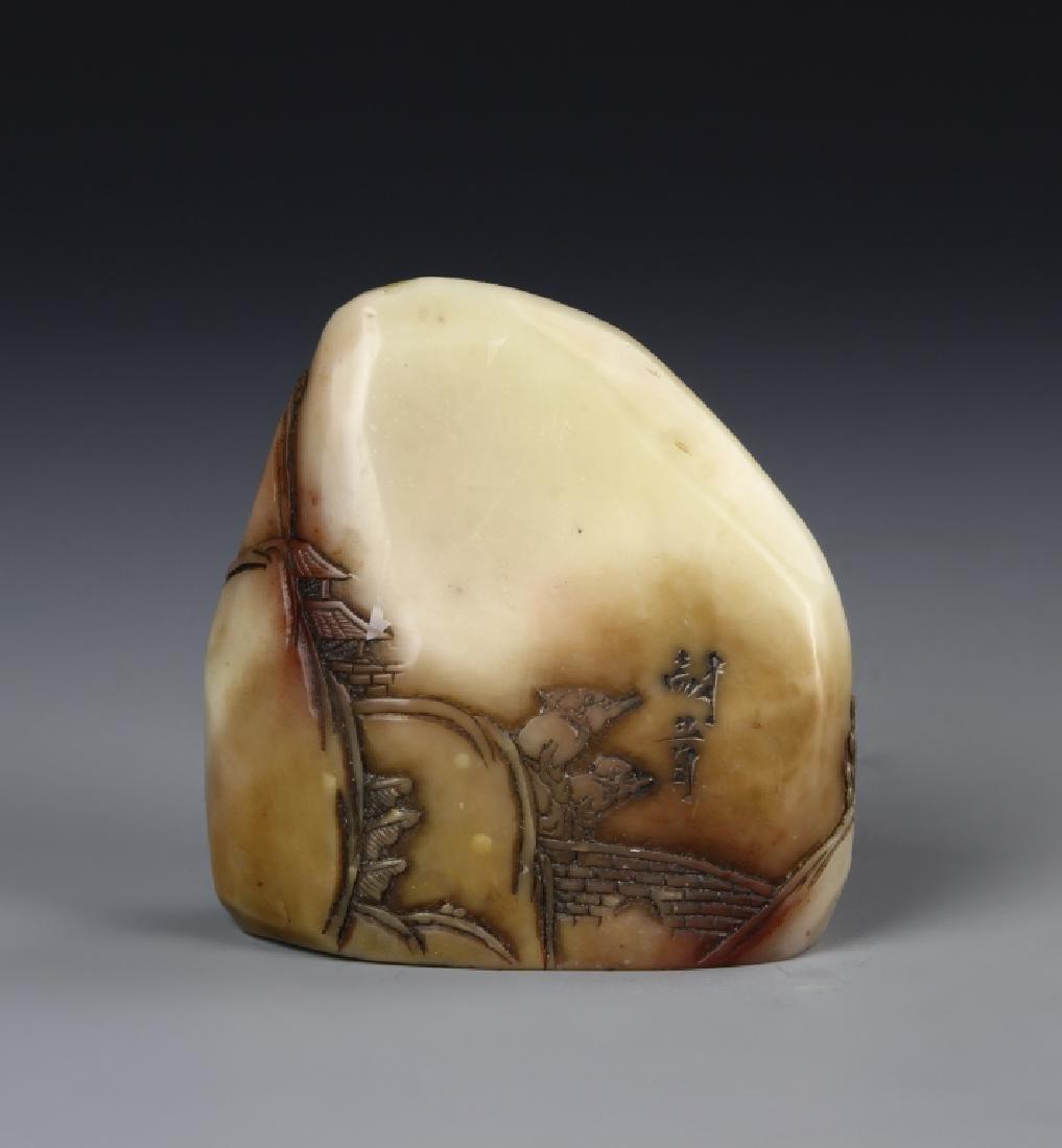 Chinese Shou Shan Jade Seal