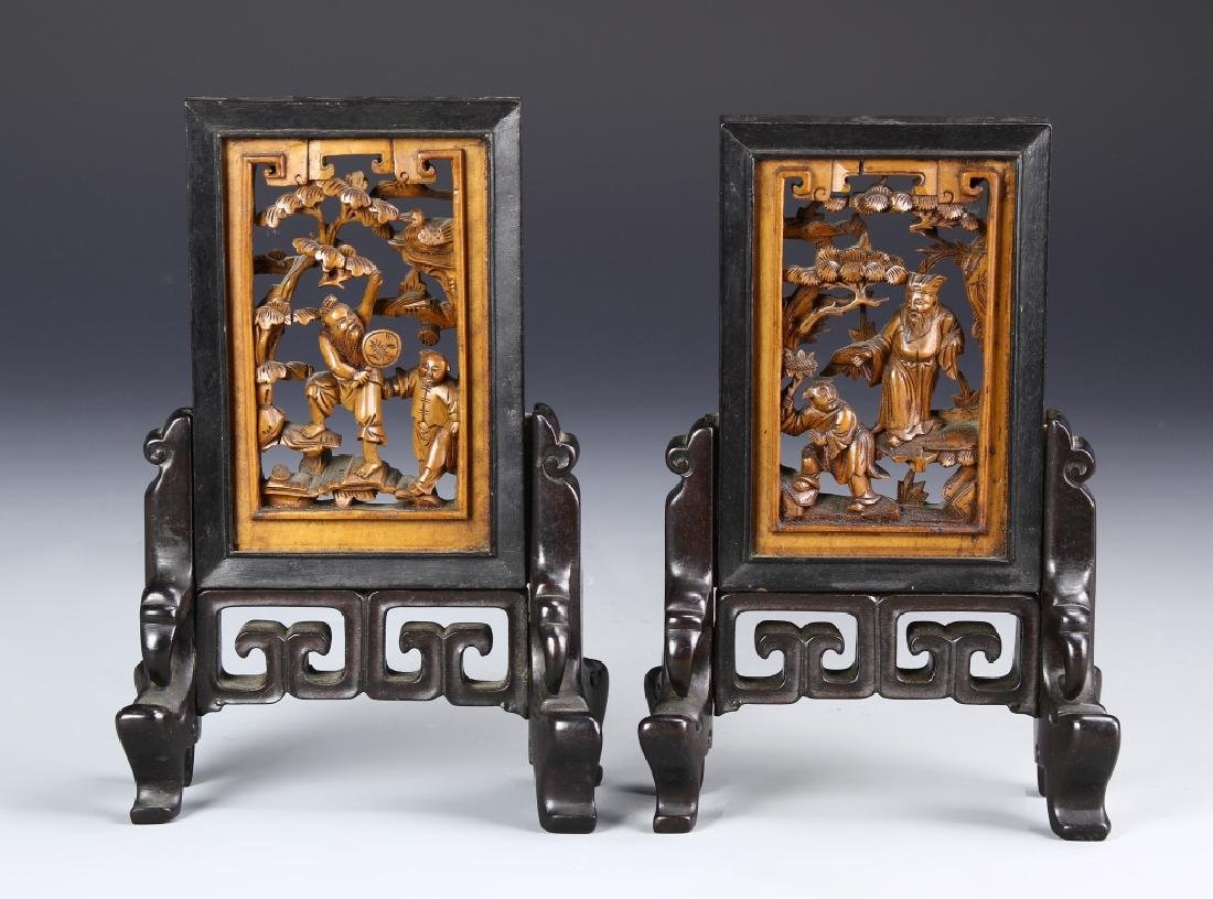 Pair of Chinese Boxwood Mini Table Screens