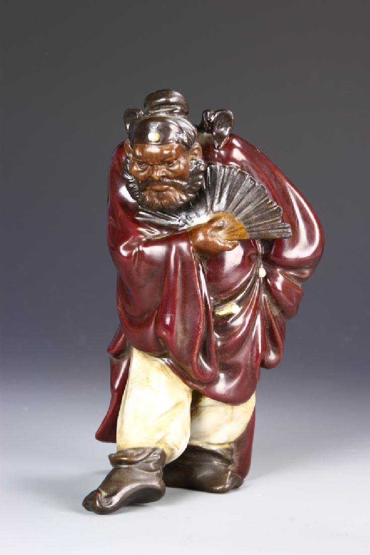Chinese Porcelain Man Figure
