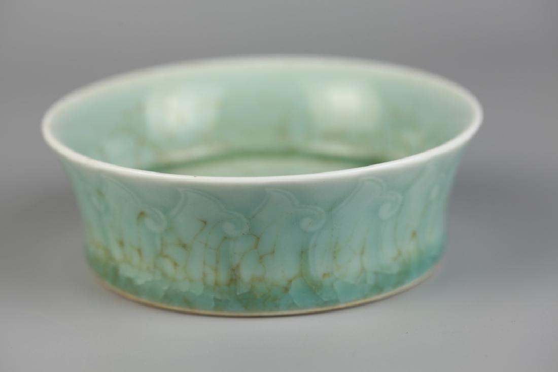 Chinese Celadon Glazed Washer
