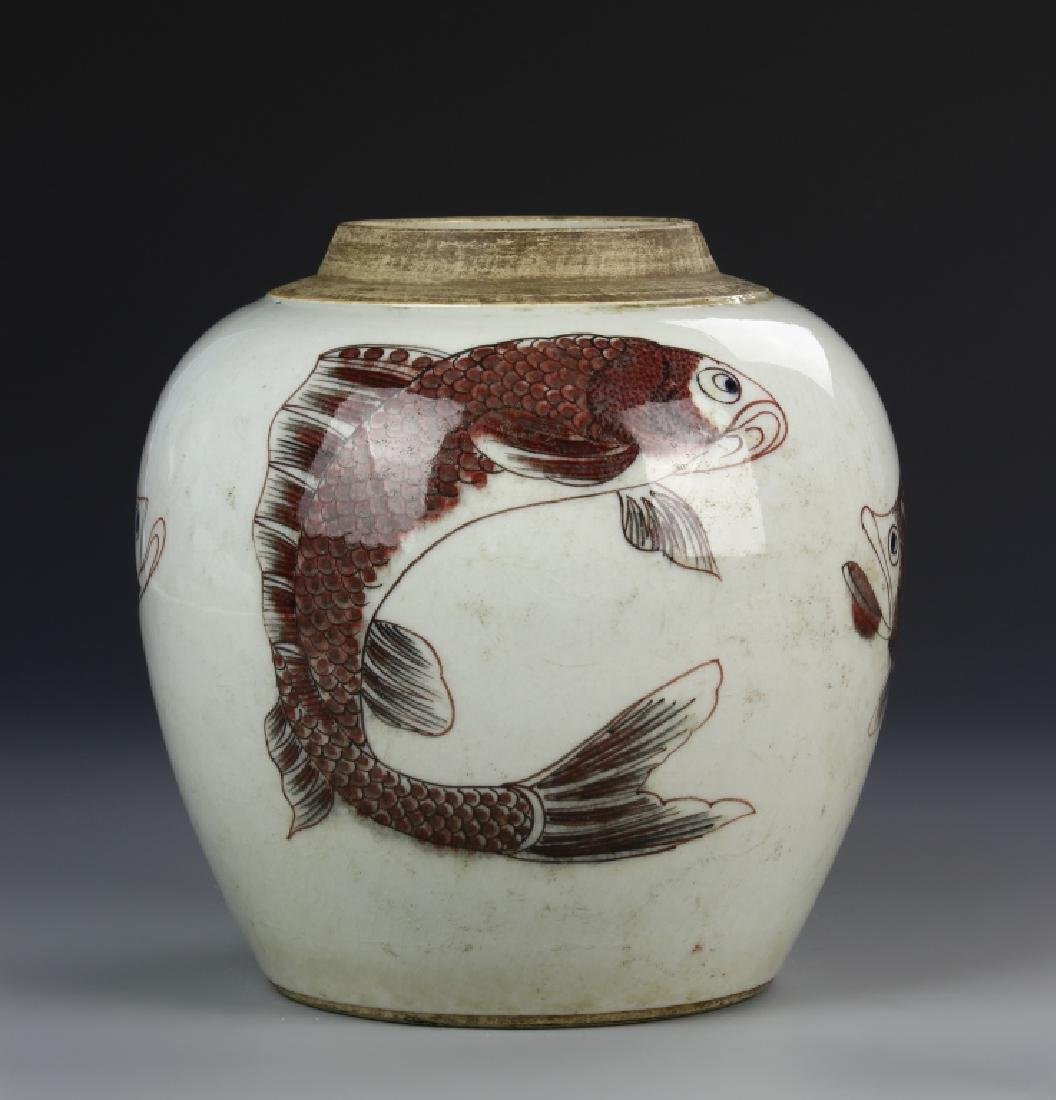 Chinese Jar With Copper Red Fish Pattern