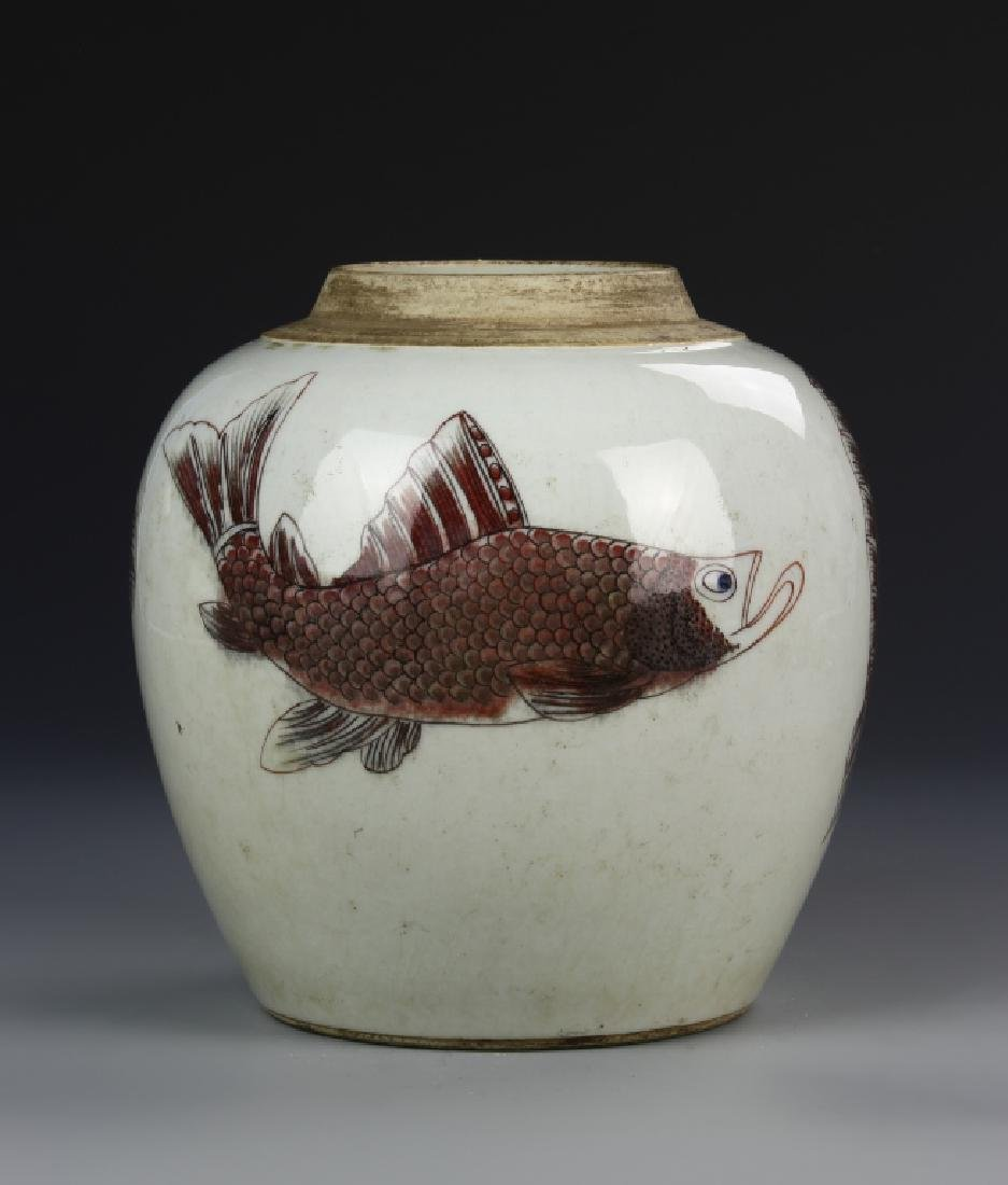 Chinese Jar With Copper Red Fish Pattern - 3