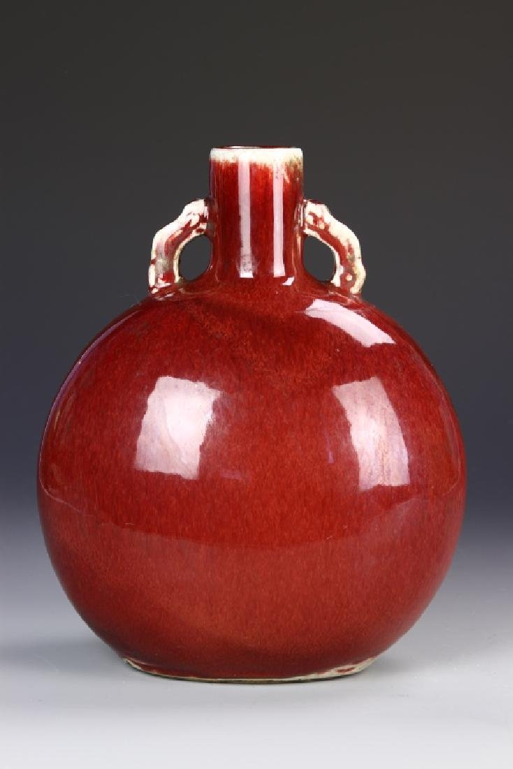 Chinese Red Glazed Moon Flask Vase