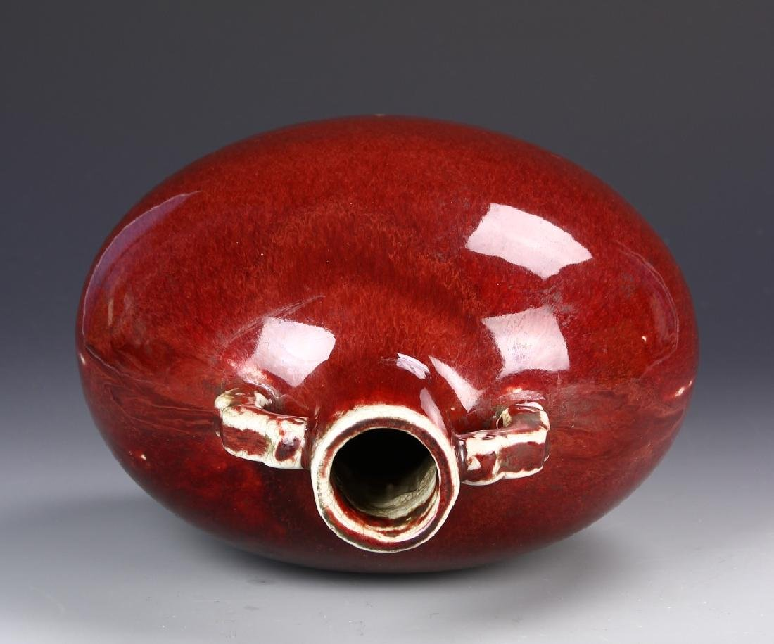 Chinese Red Glazed Moon Flask Vase - 5