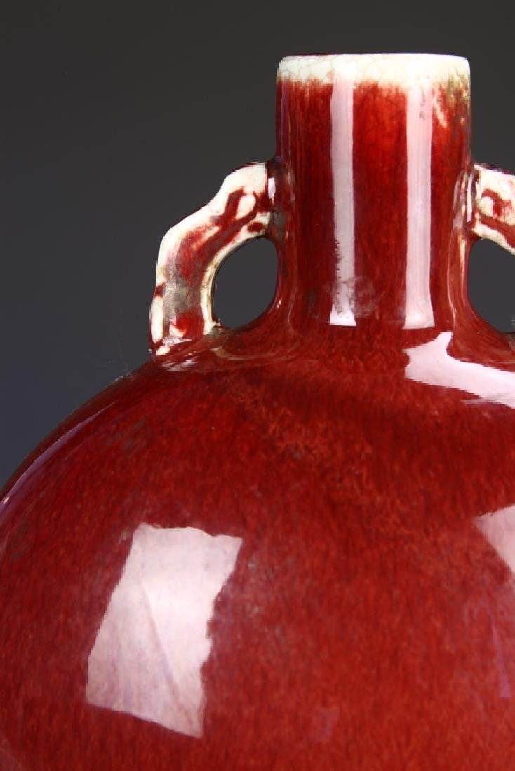 Chinese Red Glazed Moon Flask Vase - 7