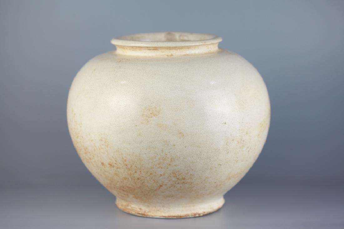 Chinese White Glazed Jar