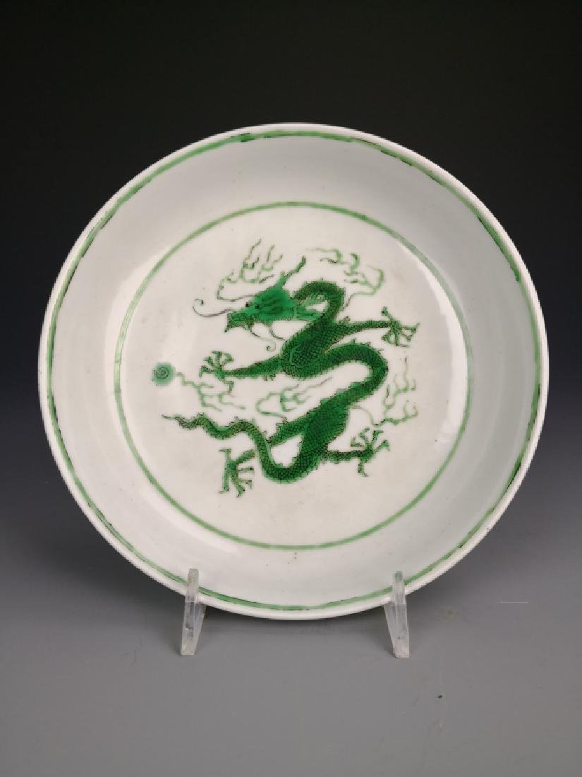 Chinese White and Green Dragon Plate